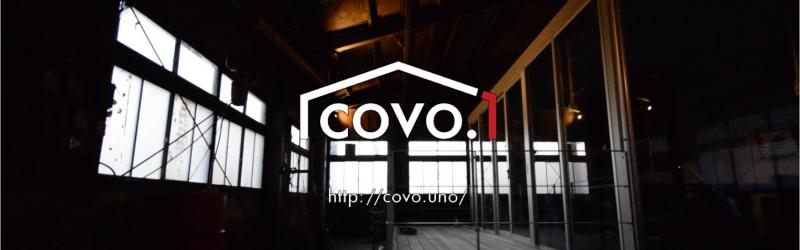 covo_pv